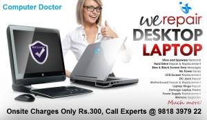 All Brands Laptop and Desktop Repair